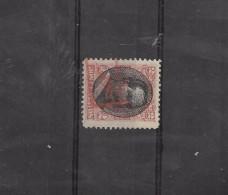 Peru  1894 General Remigio Morales, Military, History, Official Stamp Overprinted 1 Value - Peru