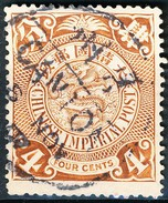 Stamp China Coil Dragon Chinese Imperial Post 4c 1898-1900 Used Lot31 - China