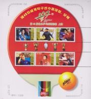 B)2005 KOREA, PROOF ERROR, 48TH WORLD TABLE TENNIS CHAMPIONSHIP, WINNERS, TROPHIES, MNH - Korea (...-1945)
