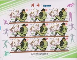 B)2009 KOREA,PROOF ERROR BASEBALL, SPORT, SOUVENIR SHEET, MNH - Korea (...-1945)