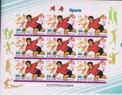 B)2009 KOREA, PROOF ERROR,  BOWLING SPORT, SOUVENIR SHEET, MNH - Korea (...-1945)