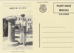 Macao Stationery  - CARD - Ganzsachen