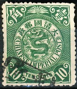 Stamp China Coil Dragon Chinese Imperial Post 10c 1898-1900 Used Lot50 - Oblitérés