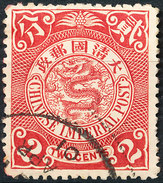 Stamp China Coil Dragon Chinese Imperial Post 2c 1898-1900 Used Lot42 - Oblitérés