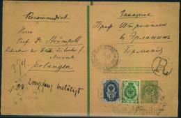 1897: Uprated 2 Kop. Wrapper Sent Registered From WARSCHAWA To Erlangen, Bavaria - 1857-1916 Imperium