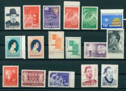 CHINA, TAIWAN GROUP NEVER HINGED STAMPS ** - Collections, Lots & Series