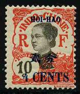 HOI HAO - YT 70b * - TIMBRE NEUF * - VARIETE CHIFFRE 2 AU LIEU DE 4 DANS LA SURCHARGE CHINOISE - Hoï-Hao (1900-1922)