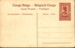 CONGO BELGE - Entier Postal , Illustré De Ponthierville - A Voir - L 5648 - Stamped Stationery