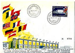 FIRST DAY COVER- LUXEMBOURG- WERELDTENTOONSTELLING TE BRUSSEL 1958- EXPO 1958.