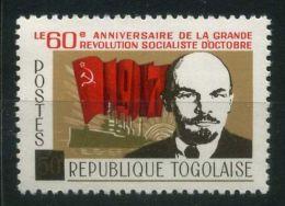 TOGO ( POSTE ) : Y&T N°  908  TIMBRE  NEUF  SANS  TRACE  DE  CHARNIERE , A  VOIR . - Togo (1960-...)
