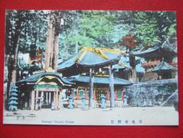 JAPON - NISKO - TOSHOGU TEMPLE - BELLE CARTE - - Japan