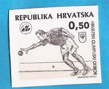 1995   BOCCE PETANQUE  NOK-OLYMPISCHE KOMITEE HRVATSKA KROATIEN RRR  IMPERFORATE RRR  BRUCK PHASE I  MNH