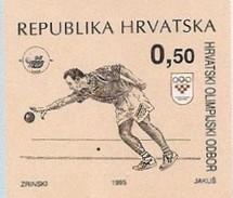 1995   BOCCE PETANQUE  NOK-OLYMPISCHE KOMITEE HRVATSKA KROATIEN RRR  IMPERFORATE RRR    MNH