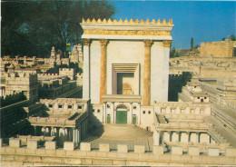 Model Of Second Temple, Jerusalem, Israel Postcard Unposted - Israel
