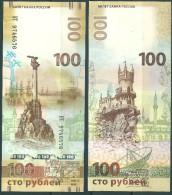 Russia, 2015, 100  Rbl Rubles Roubles Note Crimea Krym - Russia