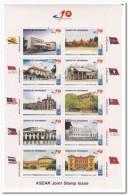 Myanmar 2007, Postfris MNH, ASEAN, Joint Issue - Myanmar (Birma 1948-...)