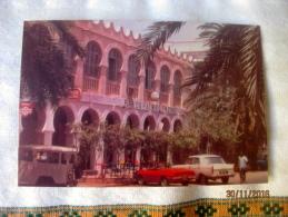 Djibouti: Le Palmier De Zinc - Gibuti