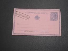 SERBIE - Entier Postal Non Voyagé - A Voir - L 5743 - Serbia