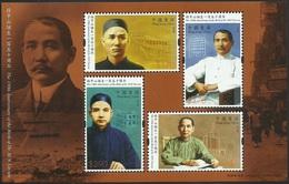 2016 HONG KONG 150 ANNI. OF DR.SUN YAT SEN MS OF 4V - Unused Stamps