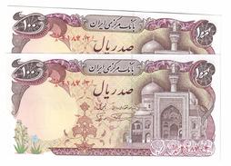Iran Set 2 X 100 Rials 1981 Consecutives UNC - Iran