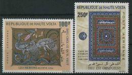 1971 Alto Volta, Miniature Mussulmane , Serie Completa Nuova (**) - Alto Volta (1958-1984)