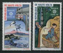 1970 Alto Volta, Esposizione Universale Di Osaka , Serie Completa Nuova (**) - Alto Volta (1958-1984)