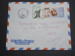FRANCE / COTE DES SOMALIS - Enveloppe De Djibouti Pour La France En 1961 , Affranchissement Plaisant - A Voir - L 5794 - Côte Française Des Somalis (1894-1967)