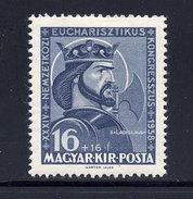 Hungary  Sc# B94c  MH  1938 - Unused Stamps
