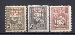 DR Dt. Bes. RÜMÄNIEN MiNr 1x + Y Je ** + 2 Y ** Gummifreie Stelle - Besetzungen 1914-18