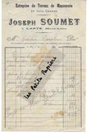 43 - Haute-loire - LAPTE - Facture SOUMET - Travaux De Maçonnerie – 1931 - REF 254B - 1900 – 1949