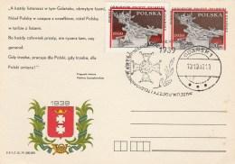 #BV5885  COAT OF ARMS, NATIONAL, C.M. CARTE MAXIMA, MAXIMUM CARD, 1939, POLAND. - 1919-1939 Republic