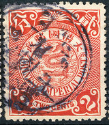 Stamp China Coil Dragon Chinese Imperial Post 2c Fancy Cancel 1898-1900 Used Lot#4 - China