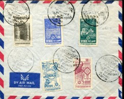 16117  Sirya,  Fdc 1956  Damas International Fair - Syrie