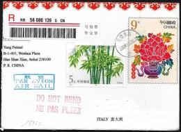 Cina/China/Chine: Intero, Stationery, Entier, Raccomandata, Registered, Recommandé - 1949 - ... Repubblica Popolare