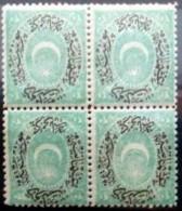 TURQUIA BL4 YVERT 35 ** MNH - 1837-1914 Smyrna