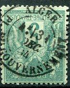 FRANCE N°75 OBLITERATION ALGER 31 DEC 84 PL. DU GOUVERNEMENT - Marcophilie (Timbres Détachés)