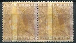 Puerto Rico Ed 58 Maculatura Del 4 Mil. Gris Lila De 1882 En Pareja - Puerto Rico