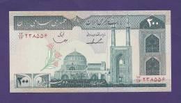 IRAN 1982 UNC Banknote 200 Rials KM136 - Iran