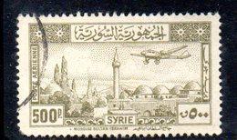 T1712 - SYRIA  , Posta Aerea Yvert N. 11 Usato - Siria