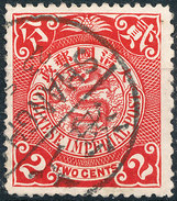 Stamp China Coil Dragon Chinese Imperial Post 2c Fancy Cancel 1898-1900 Used Lot#46 - China