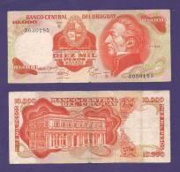 URUGUAY 1980 ,  Banknote , USED FINE, 10.000 Pesos Km 52 - Uruguay