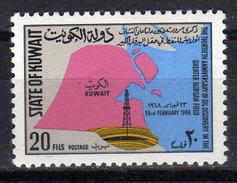 KUWAIT 1968 - MiNr: 373   Feinst ** / MNH - Kuwait