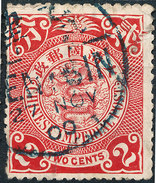 Stamp China Coil Dragon Chinese Imperial Post 2c Fancy Cancel 1898-1900 Used Lot#52 - China