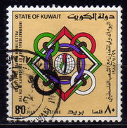 KUWAIT 1985 - MiNr: 1095  Used - Kuwait