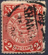 Stamp China Coil Dragon Chinese Imperial Post 2c Fancy Cancel 1898-1900 Used Lot#134 - China