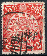Stamp China Coil Dragon Chinese Imperial Post 2c Fancy Cancel 1898-1900 Used Lot#186 - China