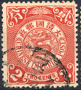 Stamp China Coil Dragon Chinese Imperial Post 2c Fancy Cancel 1898-1900 Used Lot#212 - Oblitérés