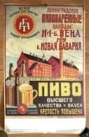 Affiches Russe 1925 (reprint 1993)Brasseries De Leningrad Bière Beer Pivo - Affiches