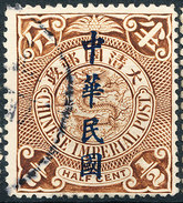 Stamp China Coil Dragon Chinese Imperial Post 1/2 C Overprint  Used Lot#53 - Oblitérés