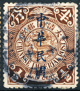 Stamp China Coil Dragon Chinese Imperial Post 1/2 C Overprint  Used Lot#62 - China